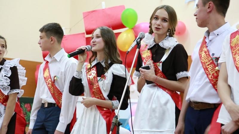 прощальная песня 11-А ГОУРУТЛ-К 2018