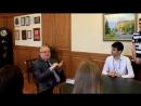 Встреча ректора ВолгГМУ, академика РАН В.И. Петрова с участниками 76-й конференции ВолгГМУ