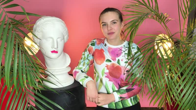 Ася Степанова Как понять современное искусство?