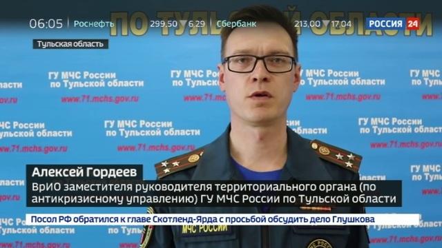Новости на Россия 24 • Большая вода: паводки в России набирают силу