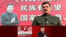Открытие Китая. Борьба с коррупцией. Выпуск от 19.02.2017