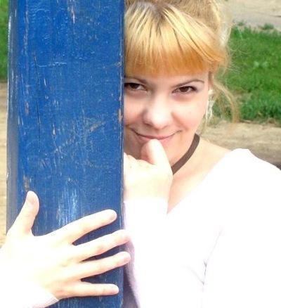 Мария Снегирева, 9 апреля , Запорожье, id183930735