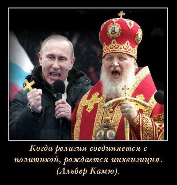 В Ассоциации российских банков заговорили о необходимости включать печатный станок - Цензор.НЕТ 5517