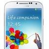 Samsung Galaxy S4 цена. Купить В Киеве, Харькове