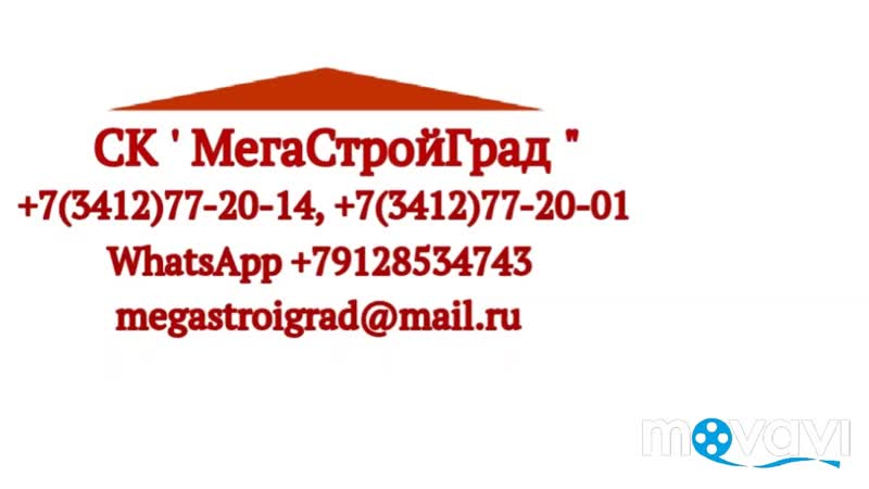 Обшив и ремонт старых теплиц в г. Ижевске 7912-853-47-43 или 7(3412)77-20-14