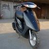 Honda dio( Ремонт и продажа )