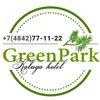 """Гостиница """"Green Park"""" в Калуге🌲"""