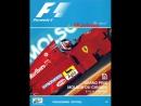F1 1995. 06. Гран-При Канады, гонка