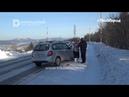 Дорожные войны на дорогах Златоуста