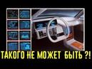 Неужели 35 лет назад были авто по технологиям не уступающие новым!!