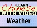 Learn Chinese with Video Weather