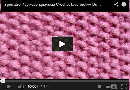 """Узор """"Путанка"""" - видео"""