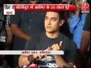 Aamir khan: Qayamat Se Qayamat Tak is 25 today