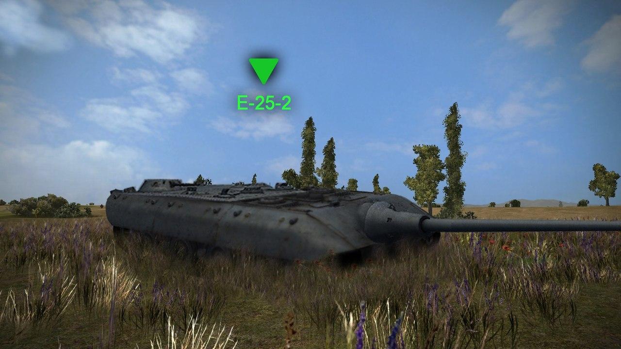 Слив с супертеста е-25-2 - Юмор - Официальный форум игры World of ...