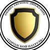 """Общественное Движение """"ГОРОДСКОЙ ПАТРУЛЬ"""""""