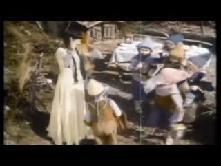 Snow white and the seven dwarfs (1955) белоснежка и семь гномов