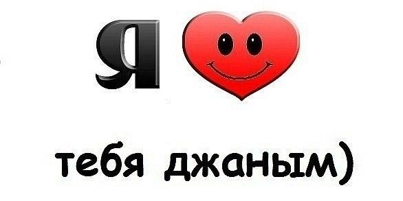 счастье в том что: