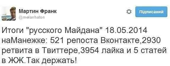 Из эфира в Донецке резко исчезли почти все украинские радиостанции, - СМИ - Цензор.НЕТ 4162