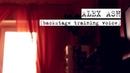 LEAN ON DOOR - ALEX ASH - (backstage training voice-1)
