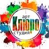 Арт-студия КЛЮРО - Фотосувениры / Тедди-Почта