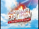 AJPW Summer Explosion Series 2018 2018 08 26 День 9