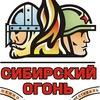 """Военно-исторический фестиваль """"Сибирский Огонь"""""""