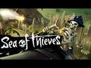 ТАЙНА ОСТРОВА ОДИНОКИЙ! СЕКРЕТНЫЙ КЛАД! (Sea of Thieves)
