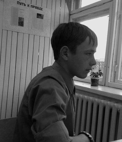 Степан Сыров, 27 августа 1998, Москва, id197499050