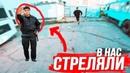 ПОБЕГ ОТ ОХРАНЫ В ЗАБРОШЕННОМ ДЕПО Стас Агапов