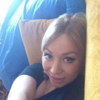 Ирина Чуйкова, 29 ноября , Санкт-Петербург, id4346676