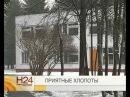 Новости 24. Рыбинская телевизионная служба (Рыбинск-40 [г. Рыбинск], 03.04.2014) В детском лагере имени Гагарина ведется ремонт
