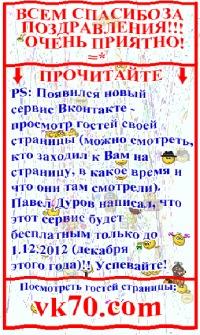 Александр Болюх, 9 октября 1990, Донецк, id29702847