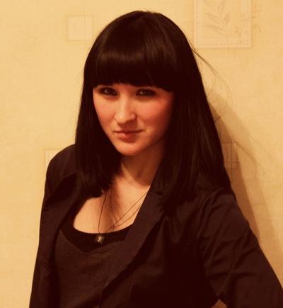 Марта Шкодич, 25 января , id168935612
