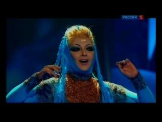 Таисия Повалий - Ария Дивы Плавалагуны / Стиляги-Шоу - 2011
