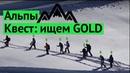 Путешествие в Альпы Snowboard в Tignes и Val dlsere Деревня в Альпах, Франция, Зима.