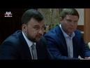Денис Пушилин дал ряд поручений по решению проблемы оттока специалистов на Старобешевской ТЭС