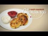 Свежая еда - Сырники с изюмом и ванилью: вкусный завтрак за 20 минут
