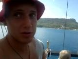 Прогулка на яхте часть первая кемер видео от Ванька Мероба)
