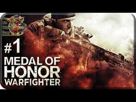 Medal of Honor Warfighter[1] - Отпуск на берег (Прохождение на русском(Без комментариев))