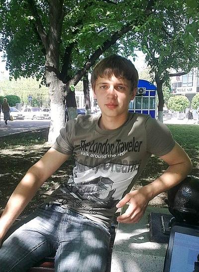 Роман Пирожков, 25 августа 1994, Армавир, id74542309