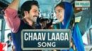 Клип Chaav Laaga к фильму Sui Dhaaga Made in India Варун Дхаван и Анушка Шарма