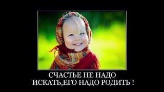 Наступит день и все отцы поймут что именно они за мир в ответе Владимир Мегре книга Анастасия