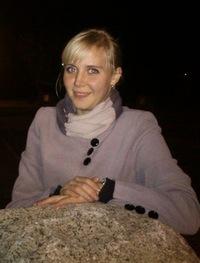 Наталья Минко, 19 сентября 1991, Ивье, id90969380