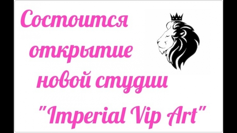 Imperial Vip Art and Urban Gym