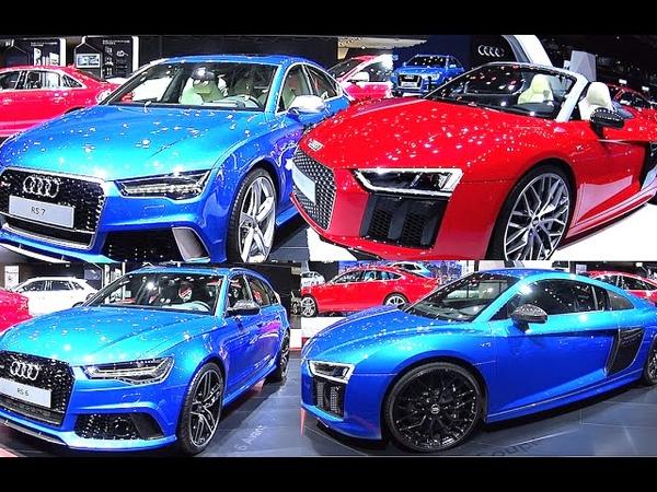 Officially NEW Audi RS6, Audi RS7, Audi R8, Audi TT RS V10, GT 2016, 2017 model