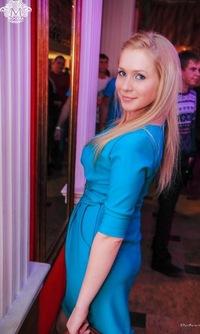 Юлия Белова, 10 апреля , Ростов-на-Дону, id93535469