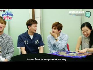 [VK] 02.11.2016 U-KISS show ' Idol's Fortune, God of Fortune' part 7 @ MBC Nimdle (рус саб)