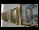 Выставка Никаса Сафронова Альтес