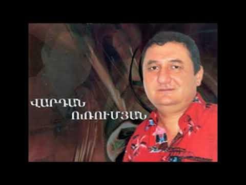 Vardan Urumyan - Mayr Im
