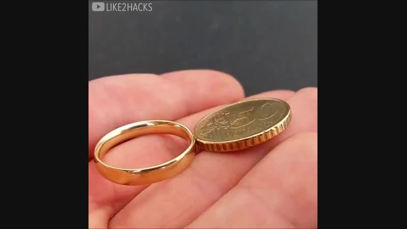 Обручальное кольцо из евро цента.